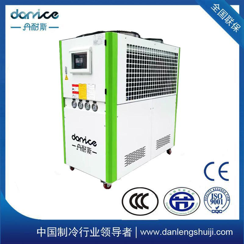 DNC-3A冷水机风冷式